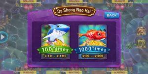 DA SHENG NAO HAI